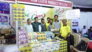 Kolhapur Exhibition