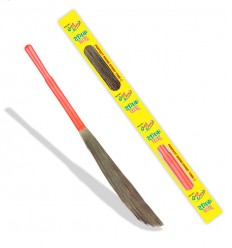 Dainik Broom